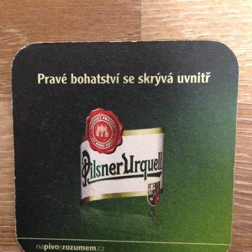 Бирдекель костер — Pilsner Urquell - Чехия.