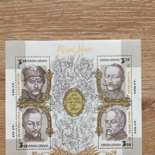 Блок Козацька Україна.  2006 р