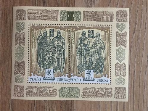 Блок марок Кий, Щек. 1997 г