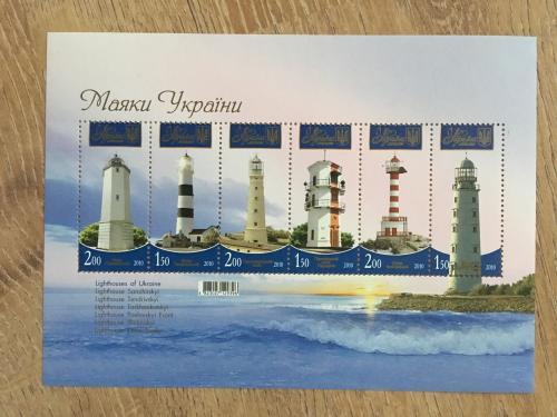 Блок марок Маяки України 2010 р.
