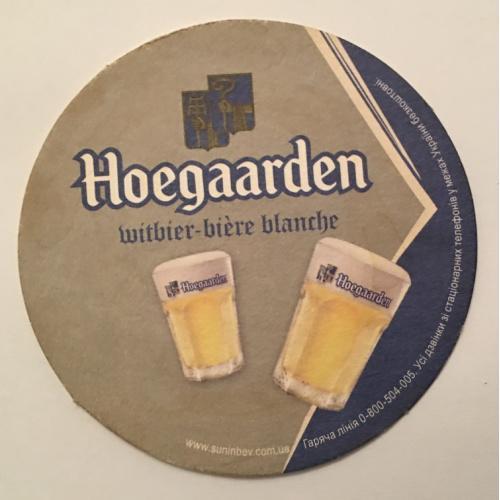 Бирдекель костер — Hoegaarden — Украина