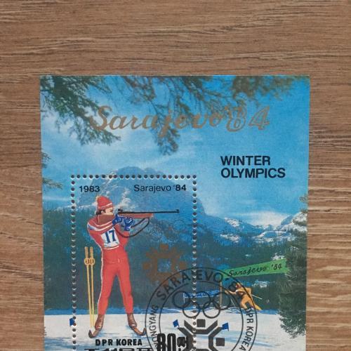 Корея Зимние Олимпийские игры 1984 г