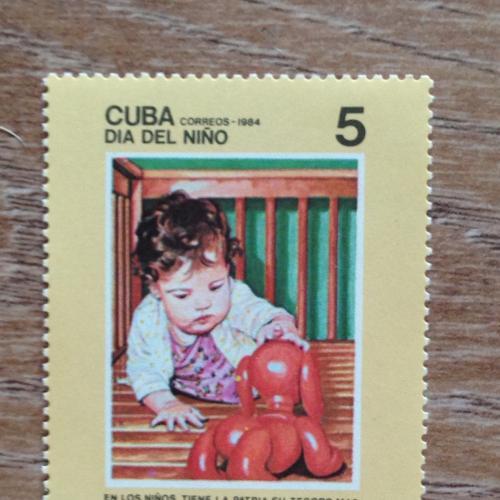 Марка Куба 1984