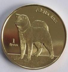Монета Сент Бертолеми 1 франк 2018 СОБАКА