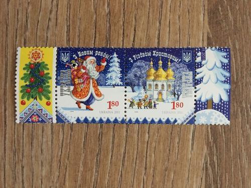Марка З Новим роком, Різдвом Христовим 2011 р