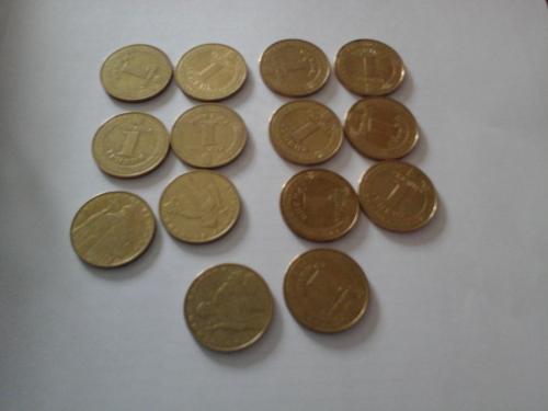 1 гривня Володимир Великий 2005 года 14 штук одним лотом