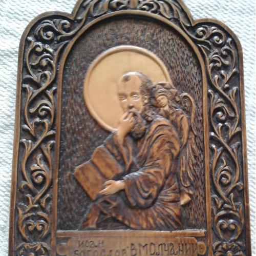 Икона деревянная Иоан  Богослов  в молчании, освячена в церкви 38,3х30,5х2,3 см