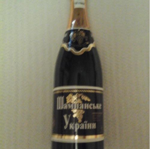 Шампанское  Украины. Полусладкое, 2009 год.0,75  Агрофирма Золотая балка, Севастополь, лицензия 385