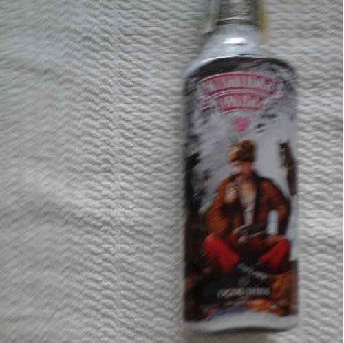 Водка Козацька рада. Особенная 2015 год,  0,5 Сувенирная. Бутылка
