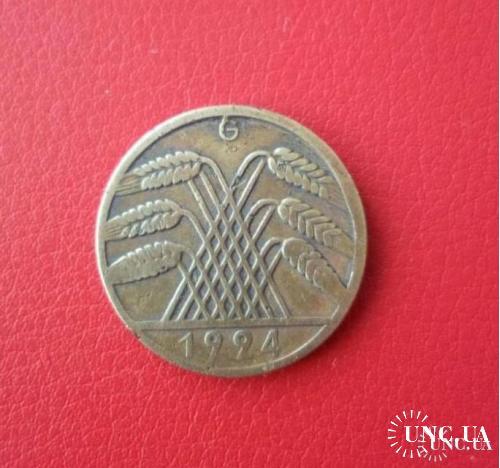 Германия 10 пфеннигов 1924 (G)