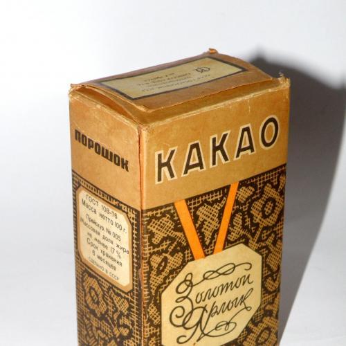 Какао Золотой Ярлык СССР запечатанная пачка