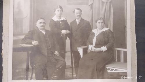 Старинная фотография до 1917г