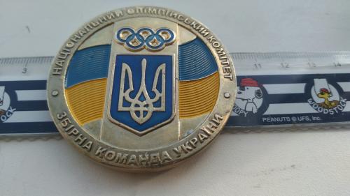 Настольная медаль, диаметр 60мм НОК Украины Пекин  2008 год, тяжёлый  металл