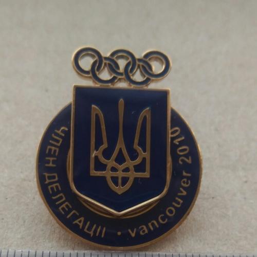 Официальный Знак, член делегации  сборной команды Украины , Ванкувер 2010 года