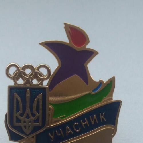 Официальный Знак, участник сборной команды Украины , Сингапур 2010 года