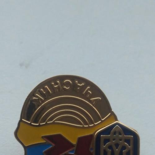 Официальный Знак, участник сборной команды Украины в Лондоне