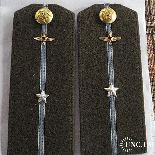 Погоны Длина 15см Младший лейтенант-авиатехник 1955г (алюминивые звезды) Пуговицы в наличии