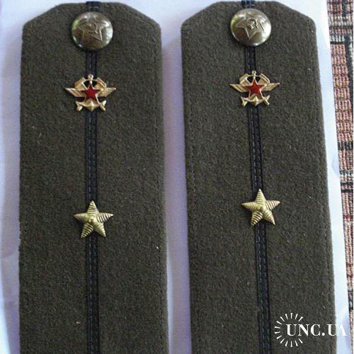 Погоны. Длина 16см Младший лейтенант-ВОСО 1955год (звезда средняя) Пуговицы в наличии-22$