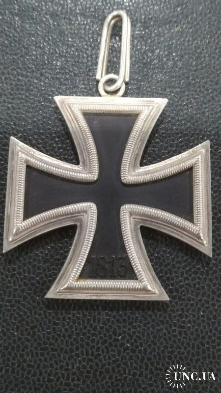 Рыцарский железный крест RRR , цена 37777гривен