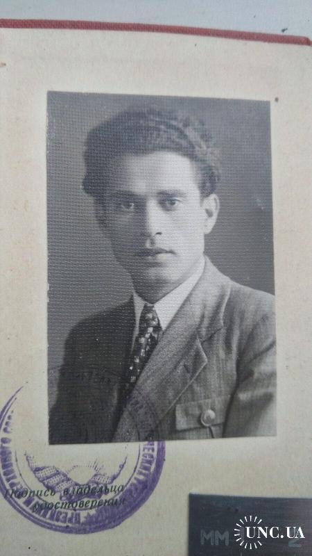 Спец Удостоверение к медали , ЗА трудовое отличие номер 8044 . Москва гознак 1939 год