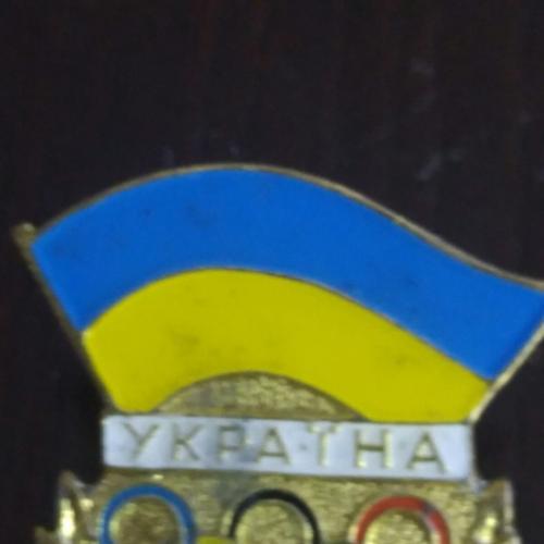 Знак олимпийской сборной Украины 2004