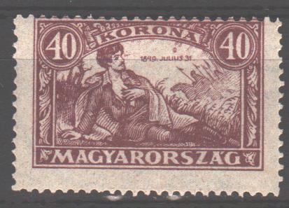 Марка Венгрии
