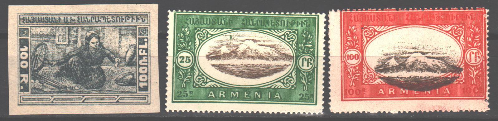 Продам марки Армении