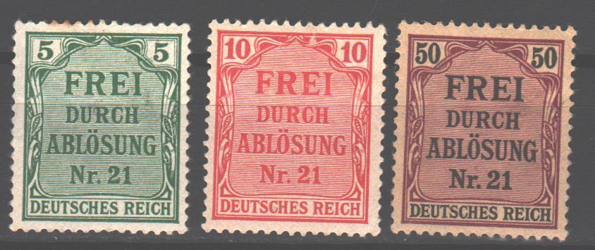 Продам марки Германии