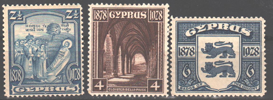 Продам марки Кипра