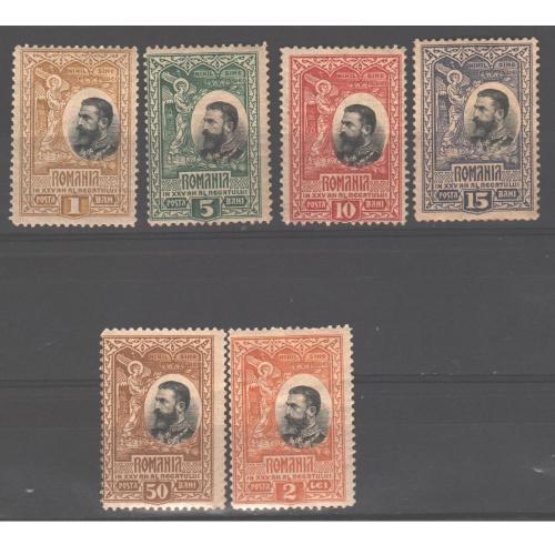 Продам марки Румынии