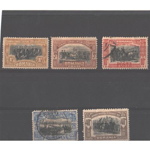 Продам марки Румыния