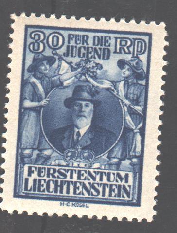Продам марку Лихтенштейна