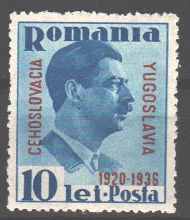 Продам марку Румынии