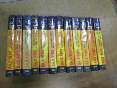 """Чейз Дж. Собрание детективов в 12 томах (""""Преступление по-американски"""")"""