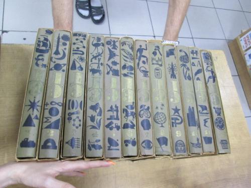 Детская энциклопедия в 12 томах (2-е издание)