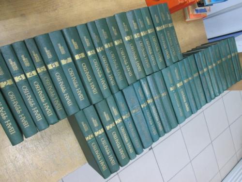 Франко І. Зібрання творів у 50 томах. Комплект з 43 томів