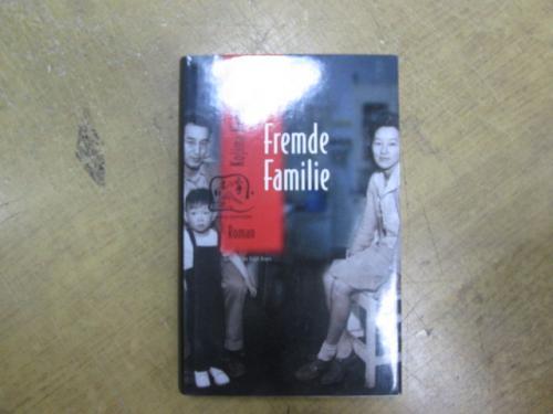 Fremde Familie. Kojima Nobuo