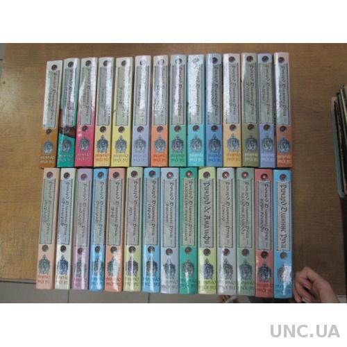 Гай Юлий Орловский (Ю.Никитин). Ричард Длинные Руки. Комплект из 32 томов