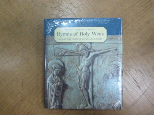 Hymns of Holy Week / Гимны Страстной Недели