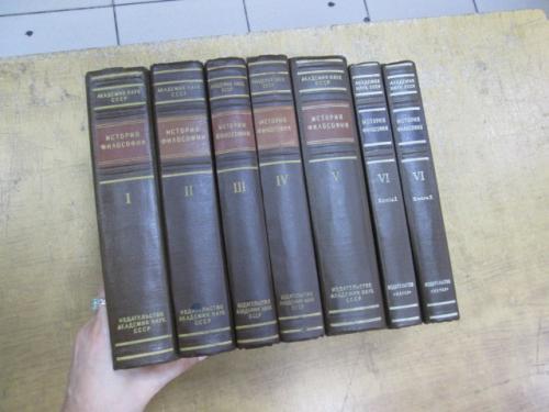История философии в 4 томах 7 книгах