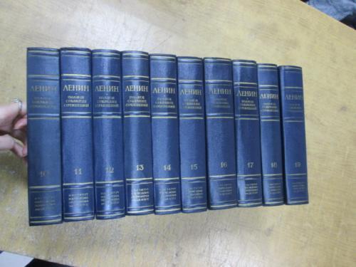 Ленин. Полное собрание сочинений в 55 томах + 2 дополнительных тома