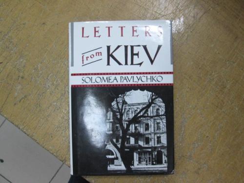 Letters from Kiev. S. Pavlychko