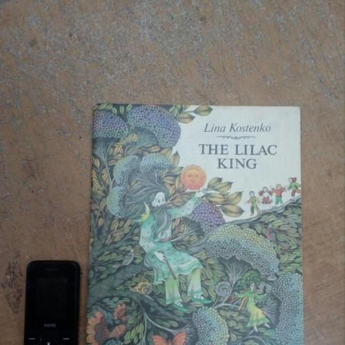 Lina Kostenko. The Lilac King