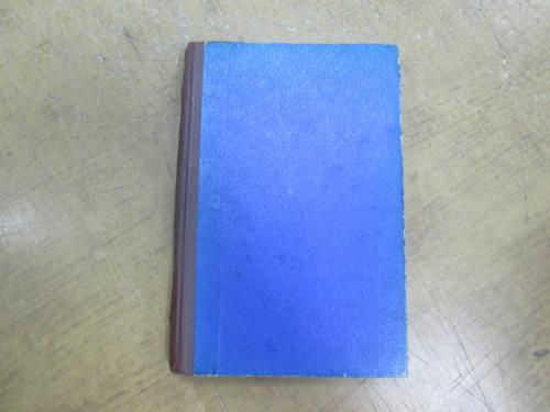 Листи М.М. Коцюбинського до О.І. Аплаксіної (30-ті роки)