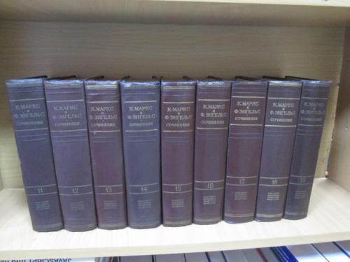 Маркс К., Энгельс Ф. Сочинения в 49 т. + 4 доп. тома  (нет томов 44,48).  Всего в комплекте 55 книг