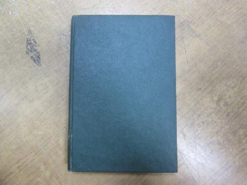 Сочинения Н. Гоголя. Том 11-12 (1900 г.)