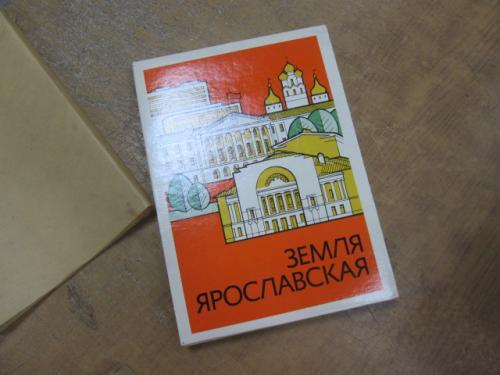 Сувенирный набор спичек Земля Ярославская