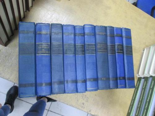 Тарле Е.В. Сочинения в 12 томах. Комплект из 10 томов