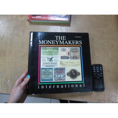 The moneymakers international / Каталог международной валюты