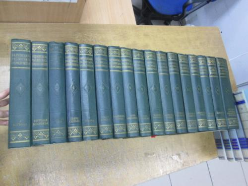Українська радянська енциклопедія в 17 томах